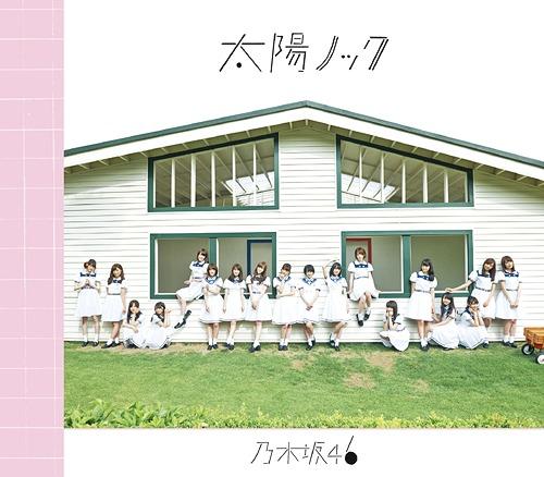 Taiyo Knock (Regular Edition) [CD]