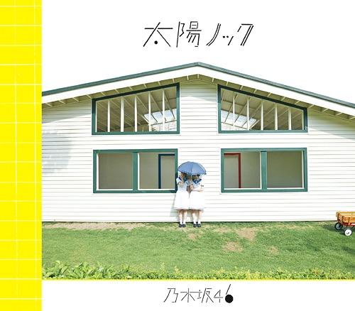 Taiyo Knock (Type A) [CD+DVD]