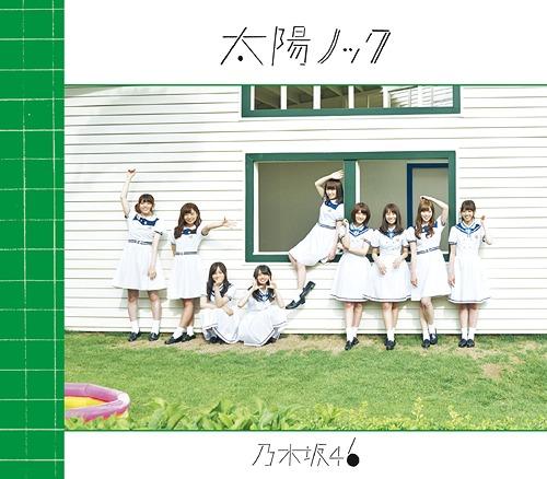 Taiyo Knock (Type C) [CD+DVD]