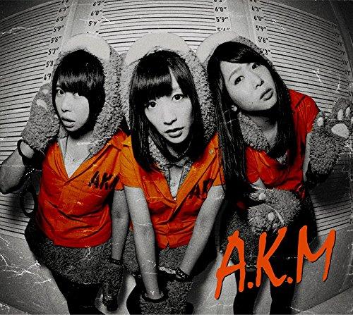 Ayumikurikamaki - Shinyu Forever