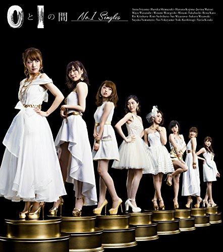 0 to 1 no Aida [No.1 Singles]
