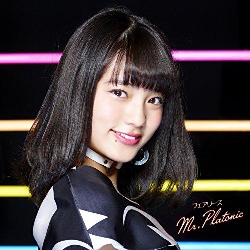 Mr.Platonic (Ltd.Edition / Fujita Miria ver.) [CD]