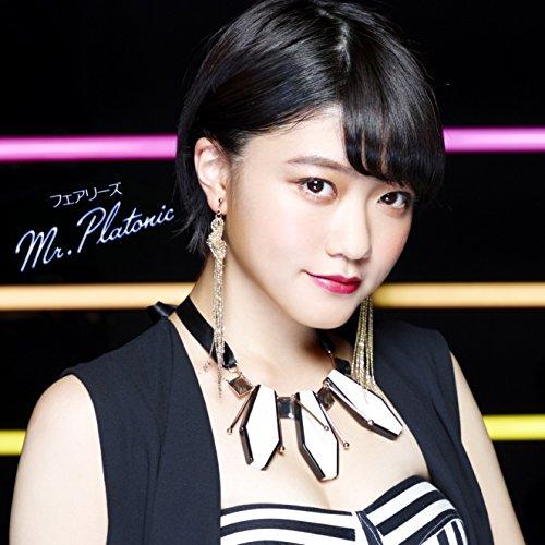 Mr.Platonic (Ltd.Edition / Nomoto Sora ver.) [CD]