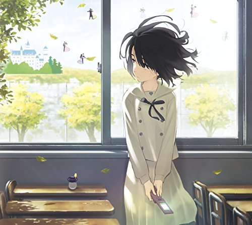 Ima, Hanashitai Dareka ga Iru (Kokosake Version) [CD]