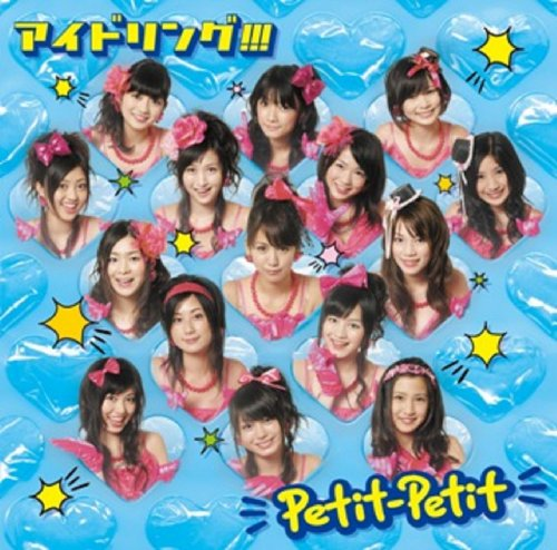 Petit-Petit (Standard Edition) [CD+DVD]