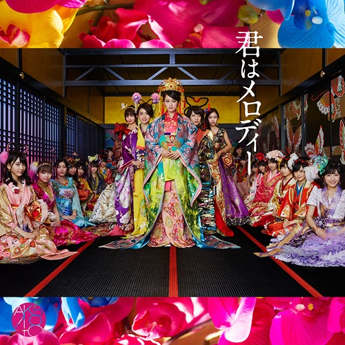 Kimi wa Melody (Ltd. Edition) (Type A) [CD+DVD]