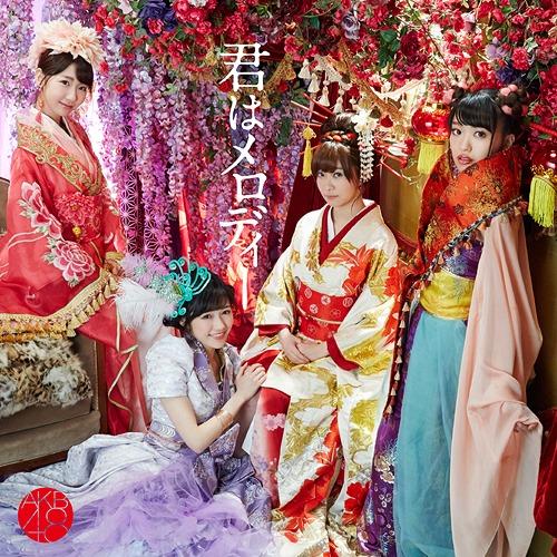 Kimi wa Melody (Regular Edition) (Type D) [CD+DVD]