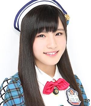 Tanikawa Hijiri
