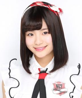 Seiji Reina