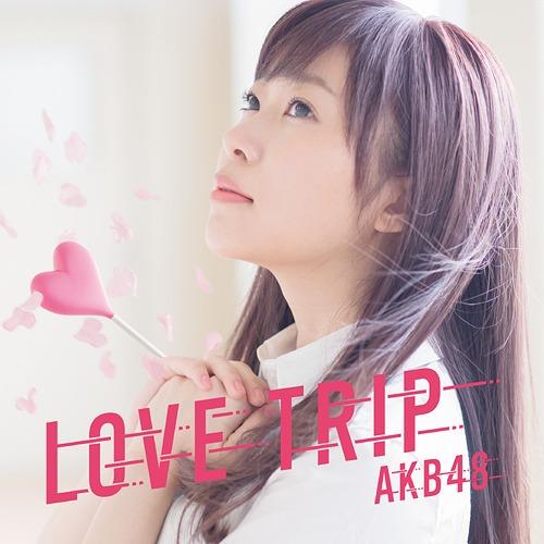LOVE TRIP / Shiawase wo wakenasai (Ltd. Edition) (Type A) [CD+DVD]
