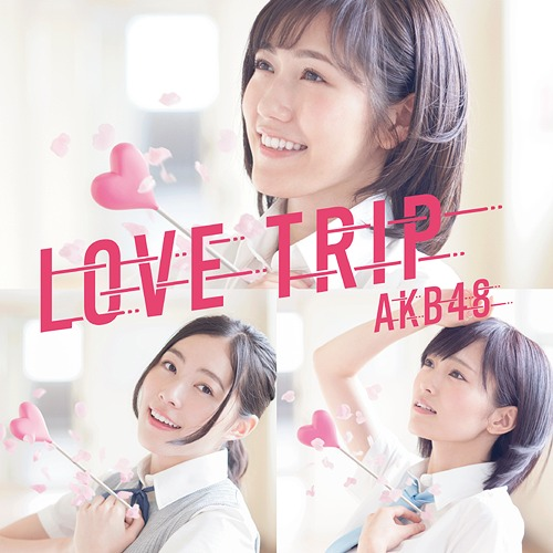 LOVE TRIP / Shiawase wo wakenasai (Ltd. Edition) (Type B) [CD+DVD]