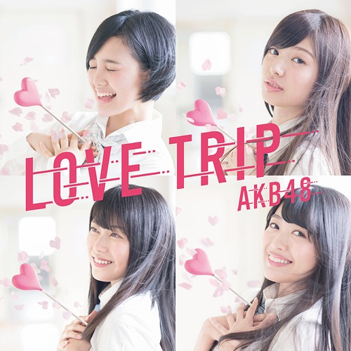 LOVE TRIP / Shiawase wo wakenasai (Ltd. Edition) (Type D) [CD+DVD]