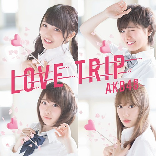 LOVE TRIP / Shiawase wo wakenasai (Ltd. Edition) (Type E) [CD+DVD]