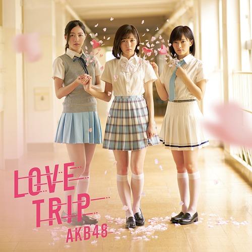 LOVE TRIP / Shiawase wo wakenasai (Regular Edition) (Type B) [CD+DVD]
