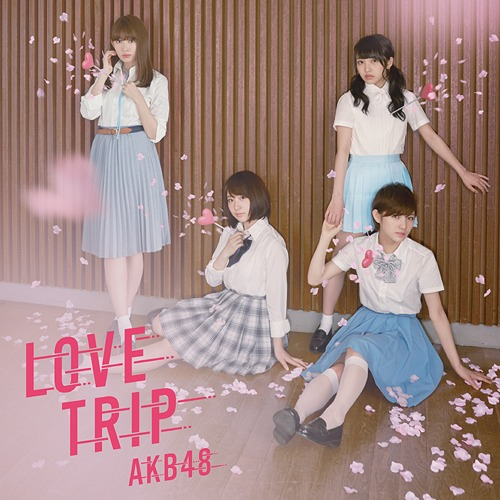 LOVE TRIP / Shiawase wo wakenasai (Regular Edition) (Type E) [CD+DVD]