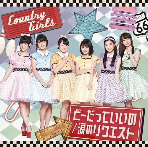 Country Girls - Dodatte Iino / Namida No Request