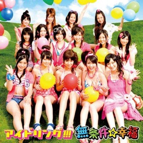 Mujouken☆Koufuku (Type A) [CD+DVD]
