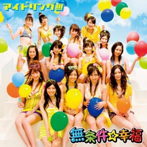 Mujouken☆Koufuku (Type C) [CD]