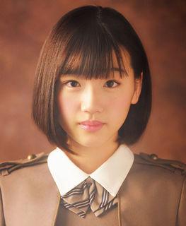 Sasaki Mirei