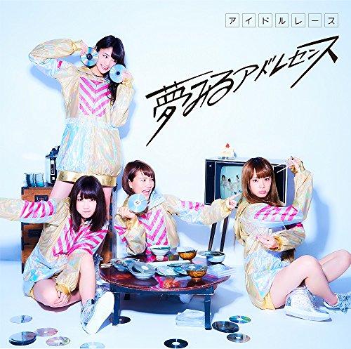 Yumemiru Adolescence - Idol Race