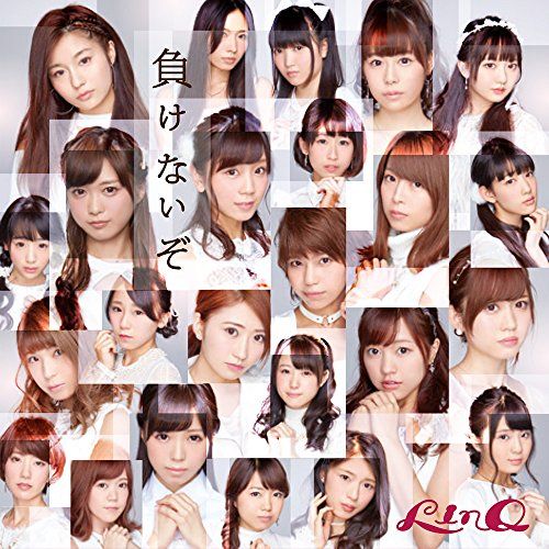 LinQ - Makenaizo