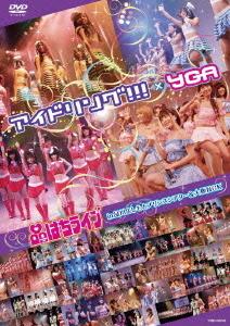 Idoling!!! x YGA - Shinahachi Live in NGK