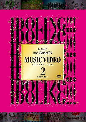 Idoling!!! Music Video Collection 2 2009-2011 [DVD]