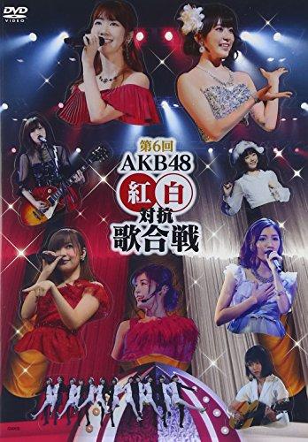 6th AKB48 Kouhaku Taikou Utagassen [DVD]