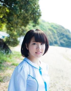 Mishima Haruka