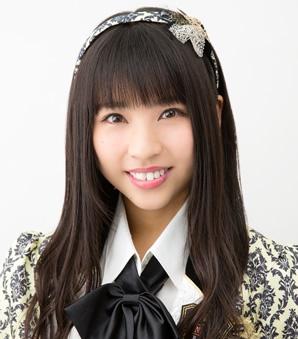 Yamao Rina