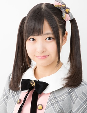 Hashimoto Haruna