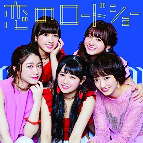 Koi no Roadshow [CD]