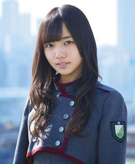 Saitou Kyouko