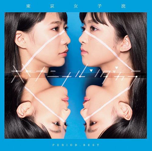 TOKYO GIRLS' STYLE - PERIOD. BEST