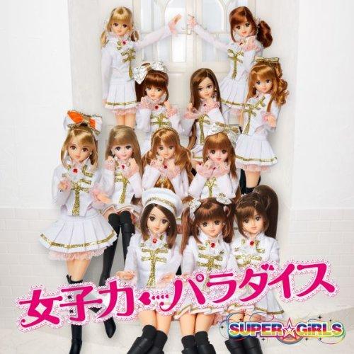 Joshiryoku←Paradise (Jacket B) [CD]