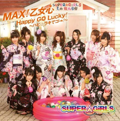 MAX!Otome-shin / Happy GO Lucky! ~Happy☆Lucky-de Goo!~ (Jacket B) [CD]