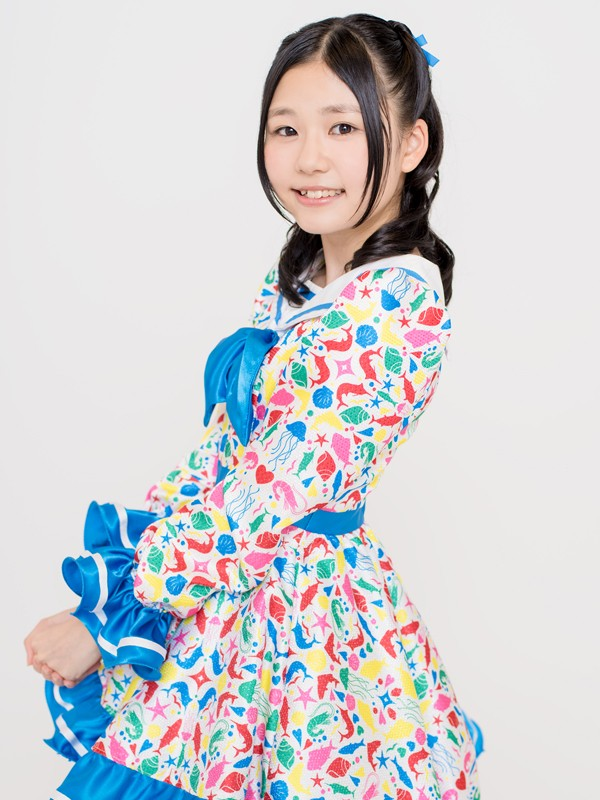 Hasegawa Mizuki