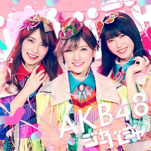 Ja-ba-ja (Type A) (Regular Edition) [CD+DVD]