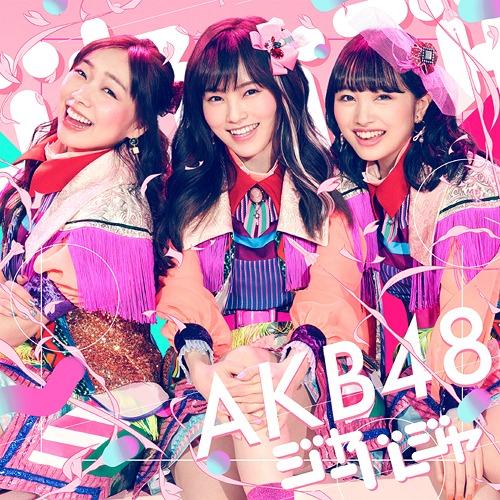 Ja-ba-ja (Type C) (Regular Edition) [CD+DVD]