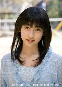 Hayami Akari