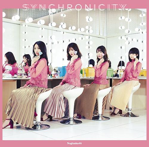 Synchronicity (Type D) [CD+DVD]