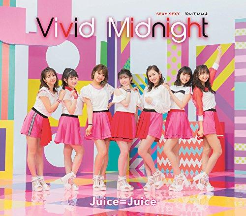 SEXY SEXY/Naite iiyo/Vivid Midnight (Type C)