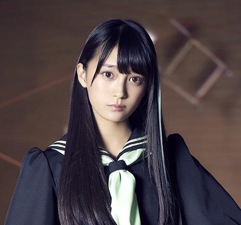Koyama Rina