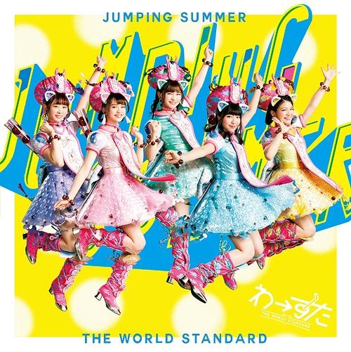 わーすた - Jumping Summer