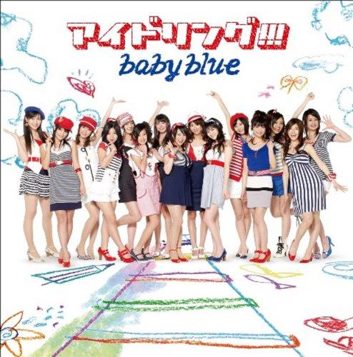 baby blue [CD]