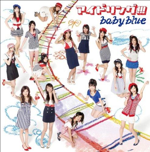 baby blue [CD+DVD]