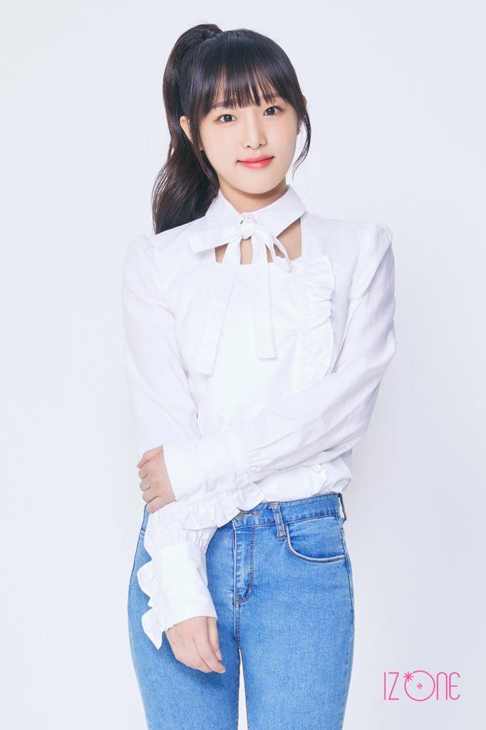 Choi Ye-na