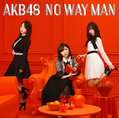 NO WAY MAN (Regular Edition) (Type D) [CD+DVD]