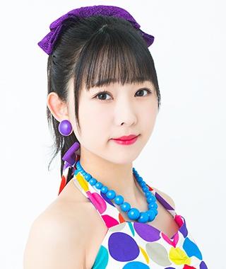 Kumazawa Serina