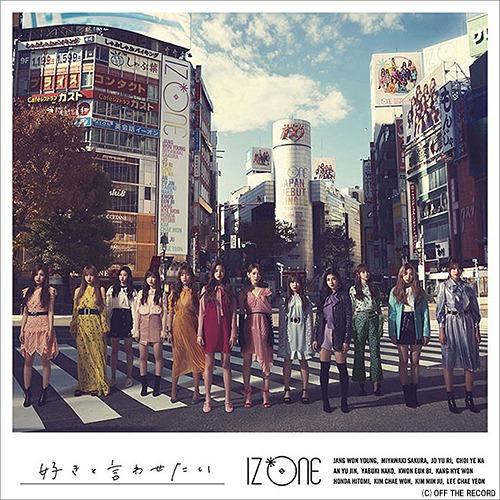 Suki to Iwasetai (Type A) [CD+DVD]